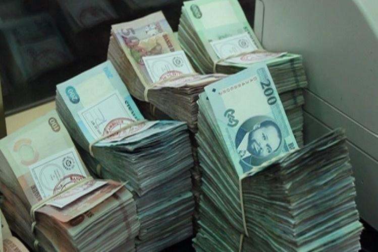 O governo da Zambézia, através da direção provincial da Economia e Finanças, diz que tem pronto para que o salário deste mês deDezembro, tratando-se da quadra festiva,